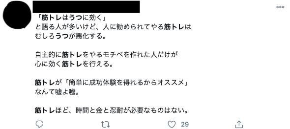 f:id:yamadaman0618:20201212212757p:plain