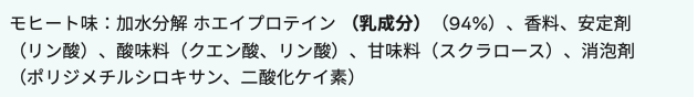 f:id:yamadaman0618:20201226175331p:plain