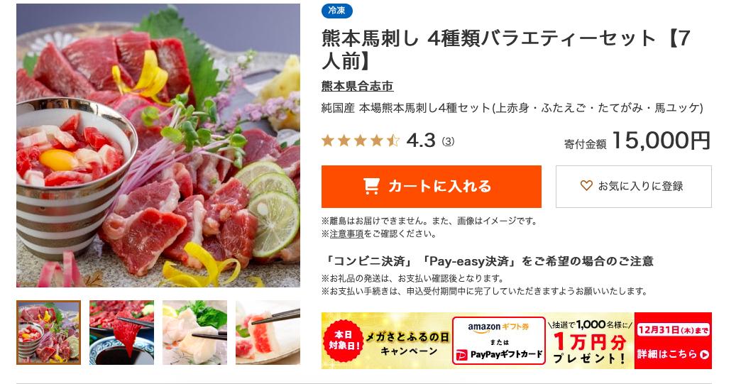 f:id:yamadaman0618:20201228155651p:plain