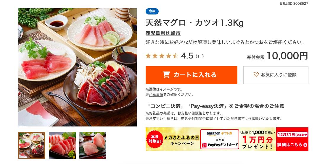 f:id:yamadaman0618:20201228155706p:plain