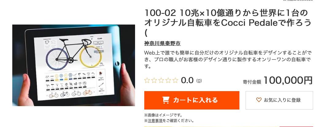 f:id:yamadaman0618:20201228155711p:plain