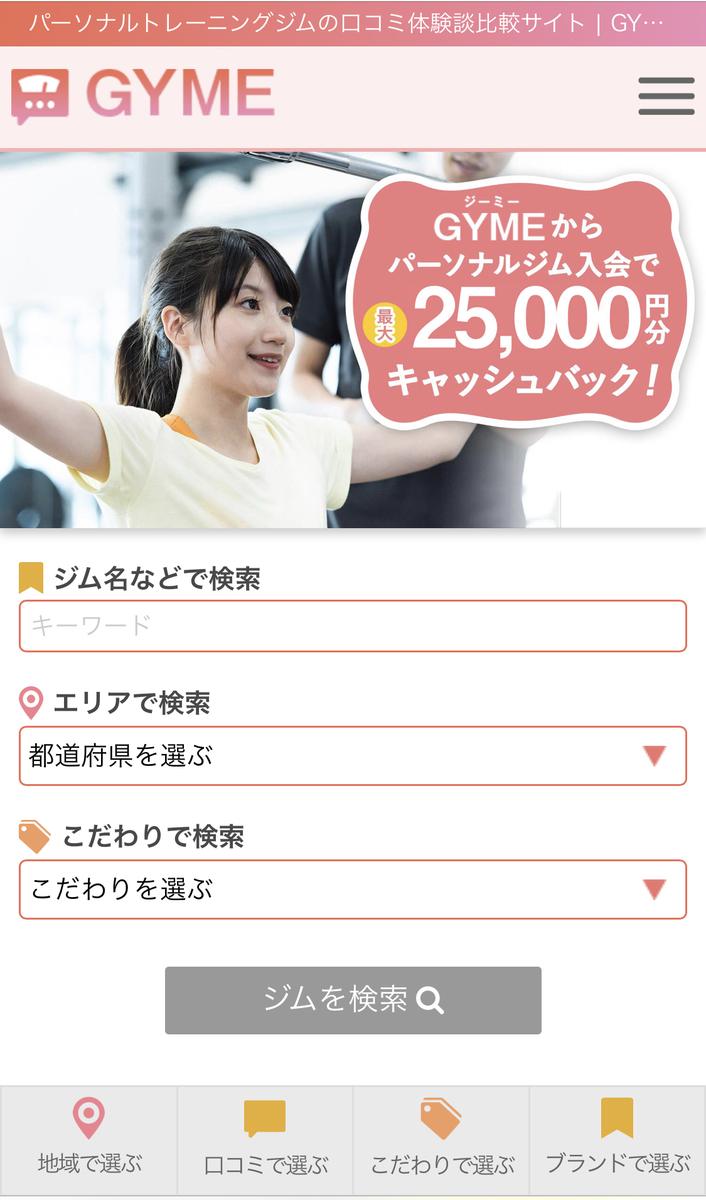 f:id:yamadaman0618:20210109153937j:plain
