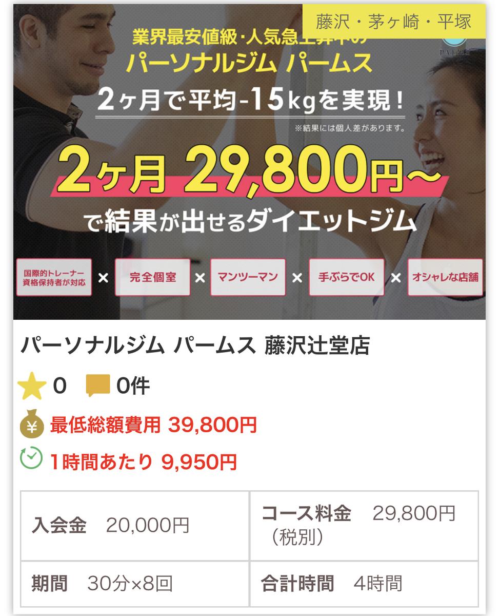 f:id:yamadaman0618:20210109155030j:plain