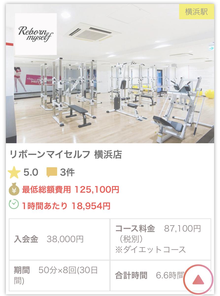f:id:yamadaman0618:20210109155045j:plain