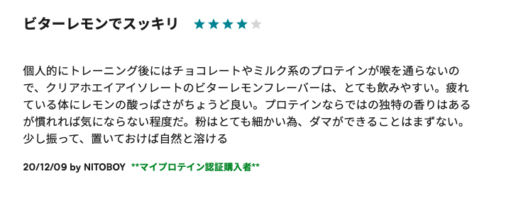 f:id:yamadaman0618:20210109183240p:plain
