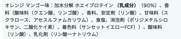 f:id:yamadaman0618:20210116131112p:plain