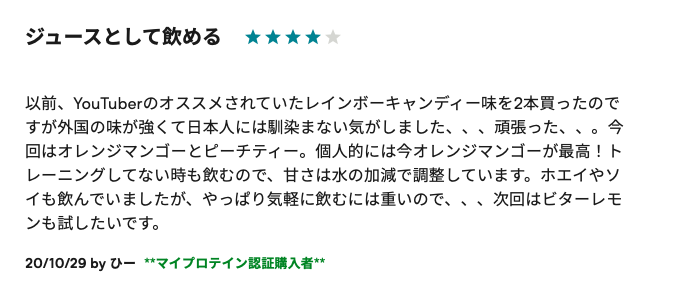 f:id:yamadaman0618:20210116134158p:plain