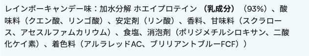 f:id:yamadaman0618:20210118200653p:plain