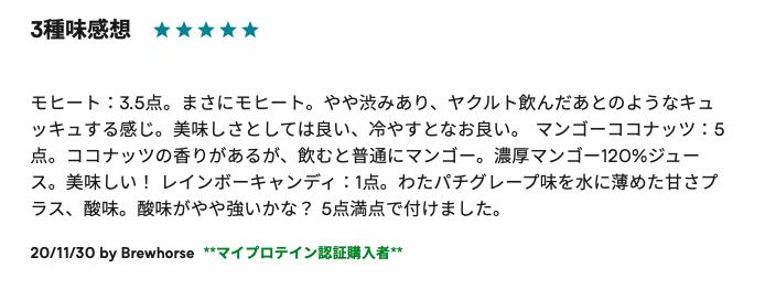 f:id:yamadaman0618:20210118200656p:plain