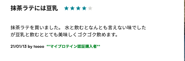 f:id:yamadaman0618:20210119150834p:plain
