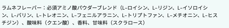 f:id:yamadaman0618:20210127180242p:plain