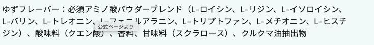 f:id:yamadaman0618:20210129190816p:plain
