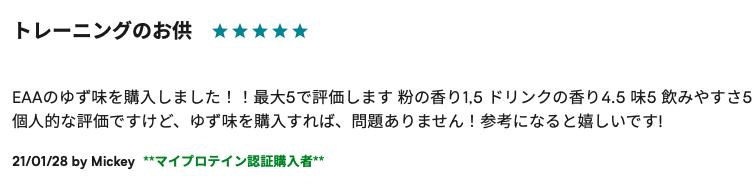 f:id:yamadaman0618:20210129194034p:plain