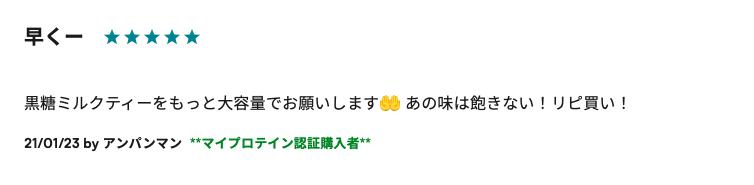 f:id:yamadaman0618:20210130103157p:plain