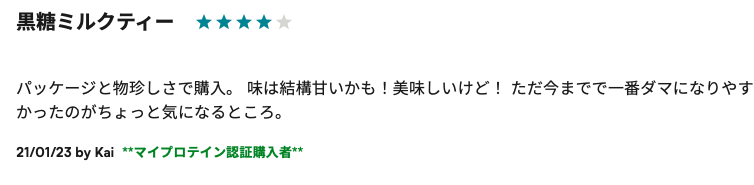 f:id:yamadaman0618:20210130103201p:plain