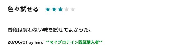 f:id:yamadaman0618:20210131162702p:plain
