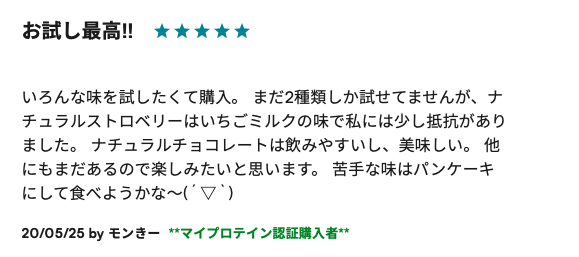 f:id:yamadaman0618:20210131162706p:plain