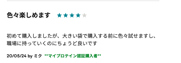 f:id:yamadaman0618:20210131162709p:plain