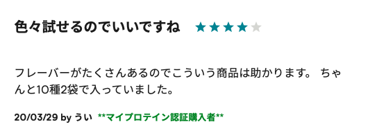 f:id:yamadaman0618:20210131162716p:plain