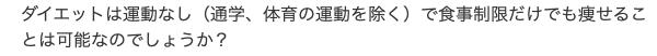 f:id:yamadaman0618:20210214160426p:plain