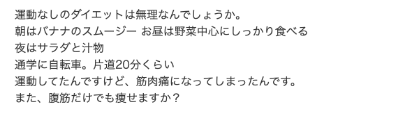 f:id:yamadaman0618:20210214160433p:plain