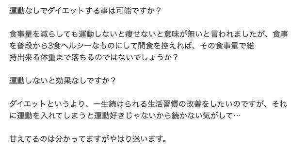 f:id:yamadaman0618:20210214160436p:plain