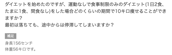 f:id:yamadaman0618:20210214160439p:plain