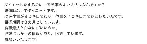 f:id:yamadaman0618:20210214160442p:plain