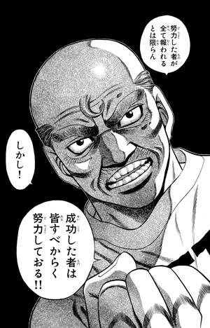 f:id:yamadaman0618:20210303195925j:plain
