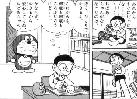 f:id:yamadaman0618:20210303195927j:plain