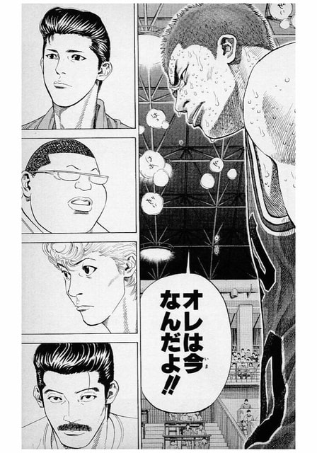 f:id:yamadaman0618:20210303195930j:plain