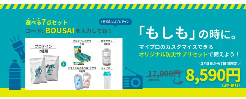 f:id:yamadaman0618:20210305201132p:plain