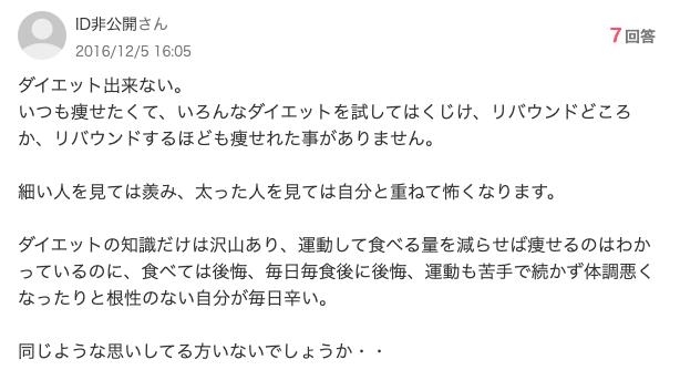 f:id:yamadaman0618:20210311185654p:plain