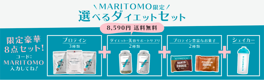 f:id:yamadaman0618:20210321141838p:plain