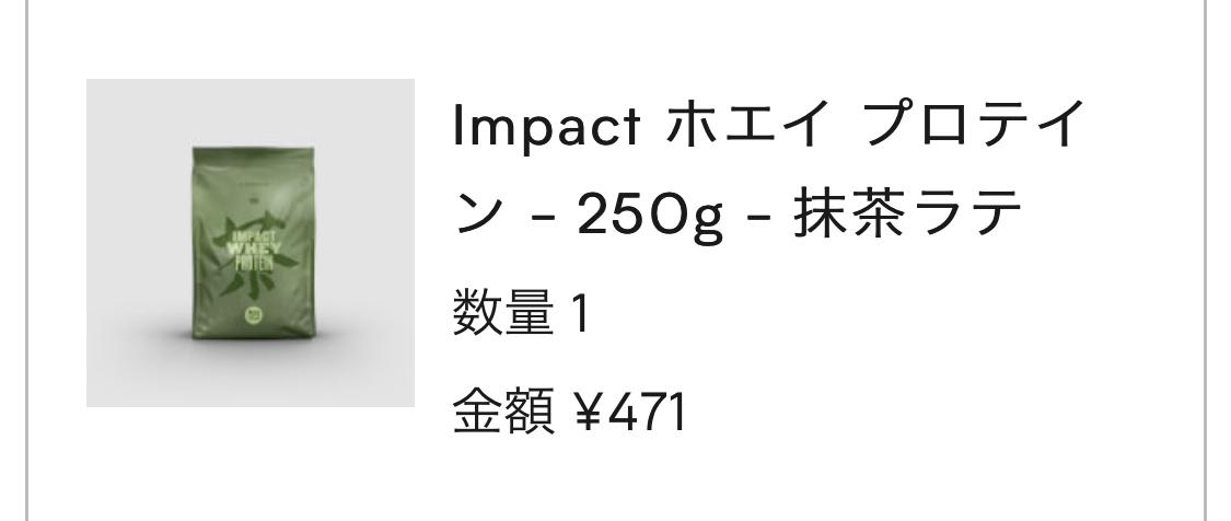 f:id:yamadaman0618:20210327194758j:plain