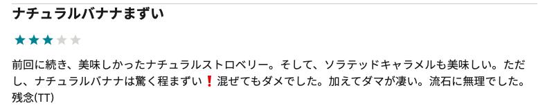 f:id:yamadaman0618:20210401170254p:plain