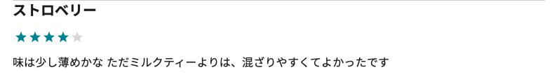 f:id:yamadaman0618:20210401170257p:plain