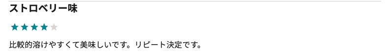 f:id:yamadaman0618:20210401170301p:plain