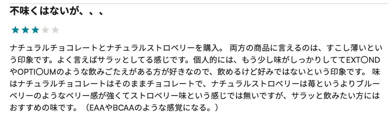f:id:yamadaman0618:20210401170304p:plain