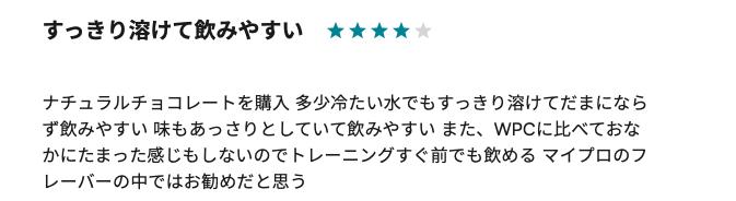 f:id:yamadaman0618:20210401184044p:plain