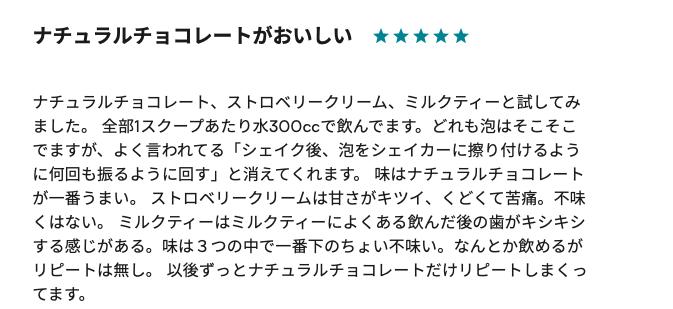 f:id:yamadaman0618:20210401184107p:plain