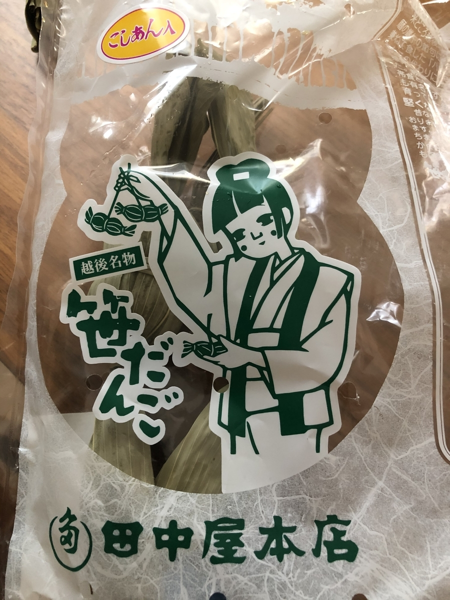 f:id:yamadaman0618:20210403182715j:plain