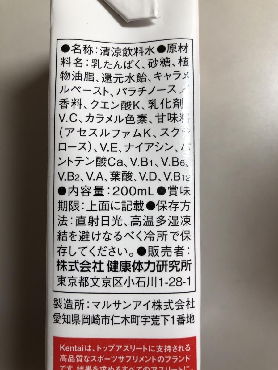 f:id:yamadaman0618:20210407155607j:plain