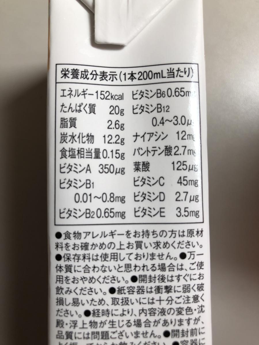 f:id:yamadaman0618:20210407155617j:plain