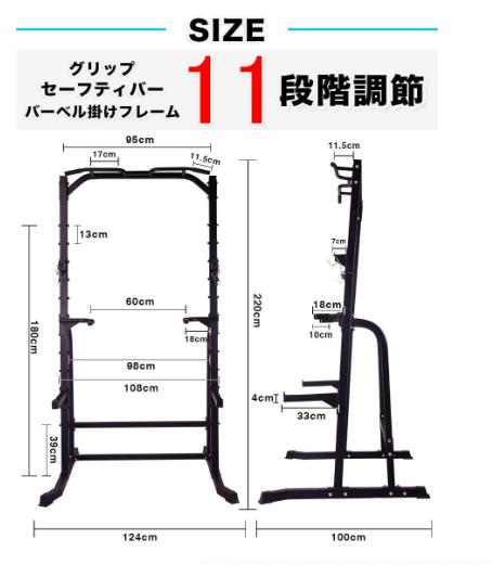 f:id:yamadaman0618:20210410213644p:plain
