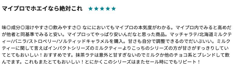 f:id:yamadaman0618:20210417190937p:plain