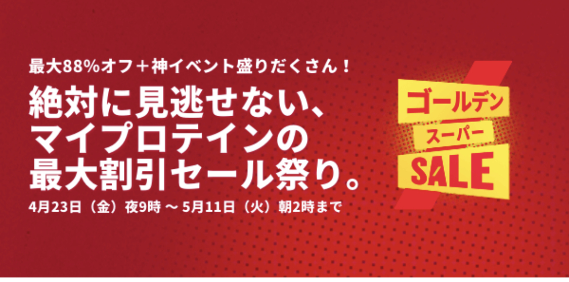 f:id:yamadaman0618:20210423195650j:plain