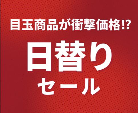 f:id:yamadaman0618:20210423201747j:plain