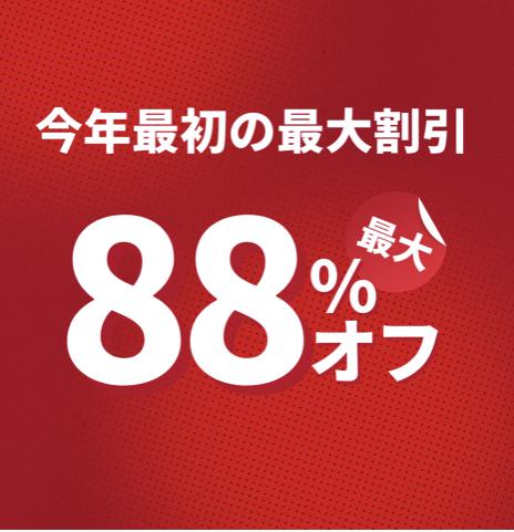 f:id:yamadaman0618:20210423201830j:plain