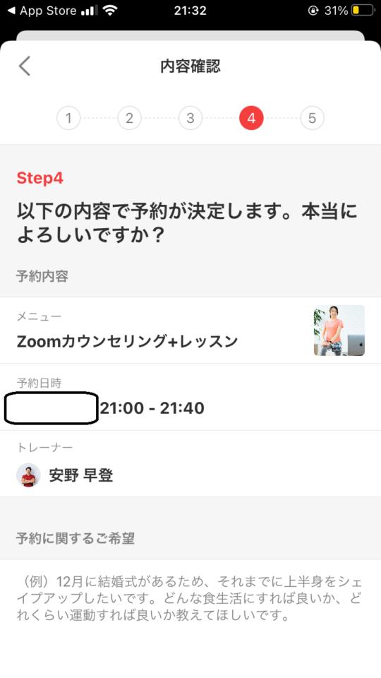 f:id:yamadaman0618:20210501212426p:plain